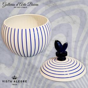 Vista Allegre Scatola Blue Ming by Marcel Wanders